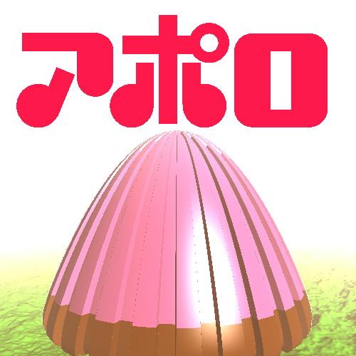 aporo_02.jpg