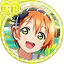 Rin.png
