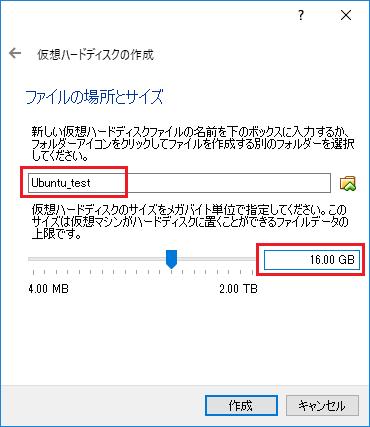 virtualbox8.png