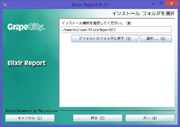 20GUI_インストール先.png
