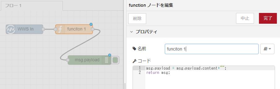 watson_workspace_アプリ開発_12.PNG