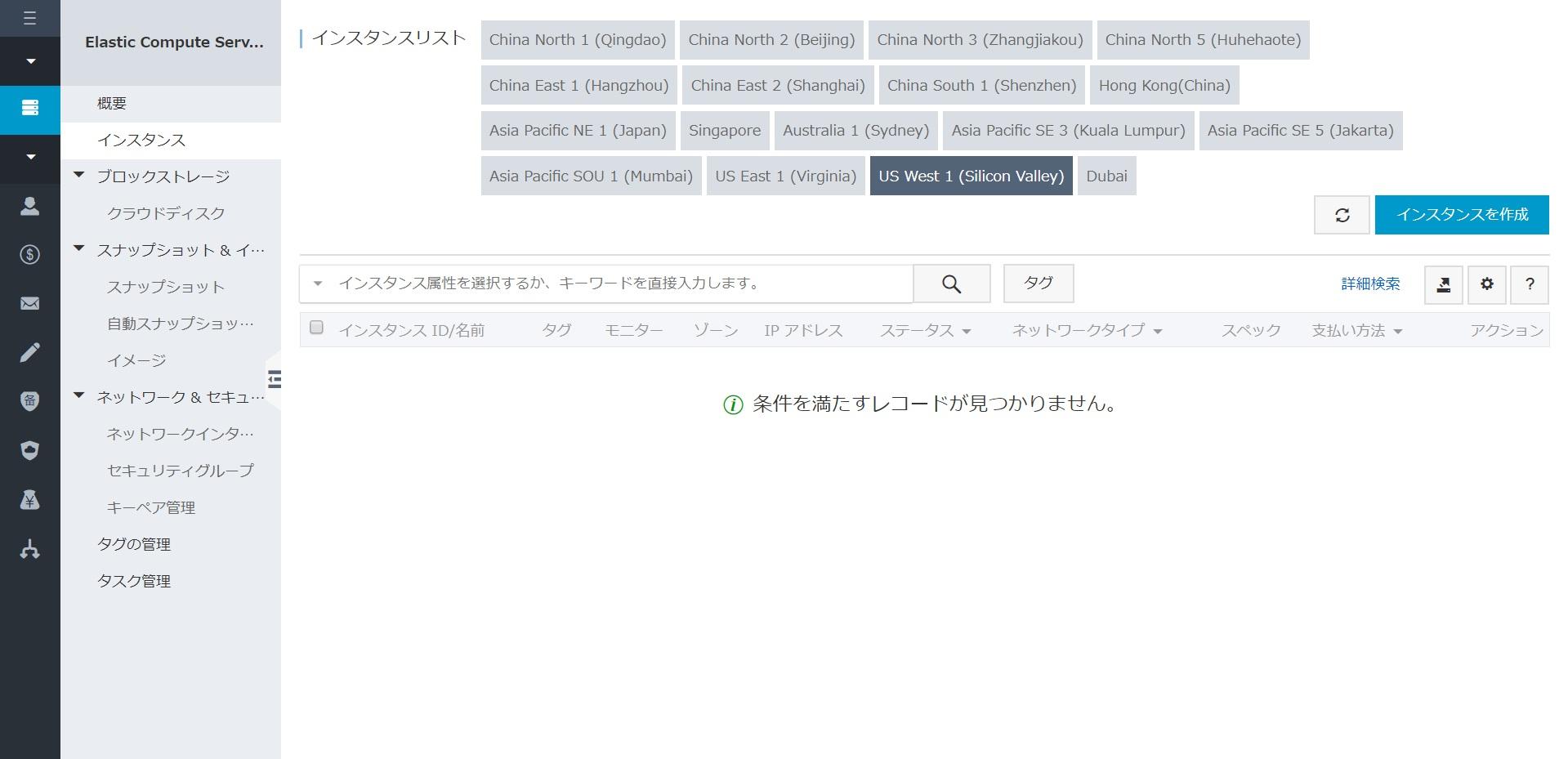 02_トップECS.jpg