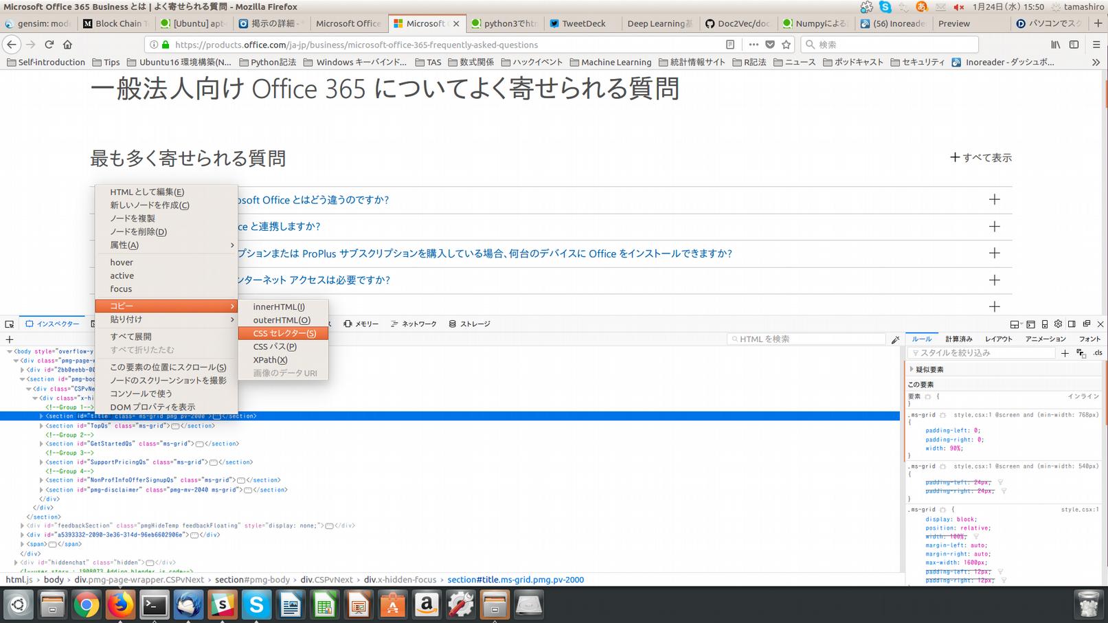 dev_tool_5_.png