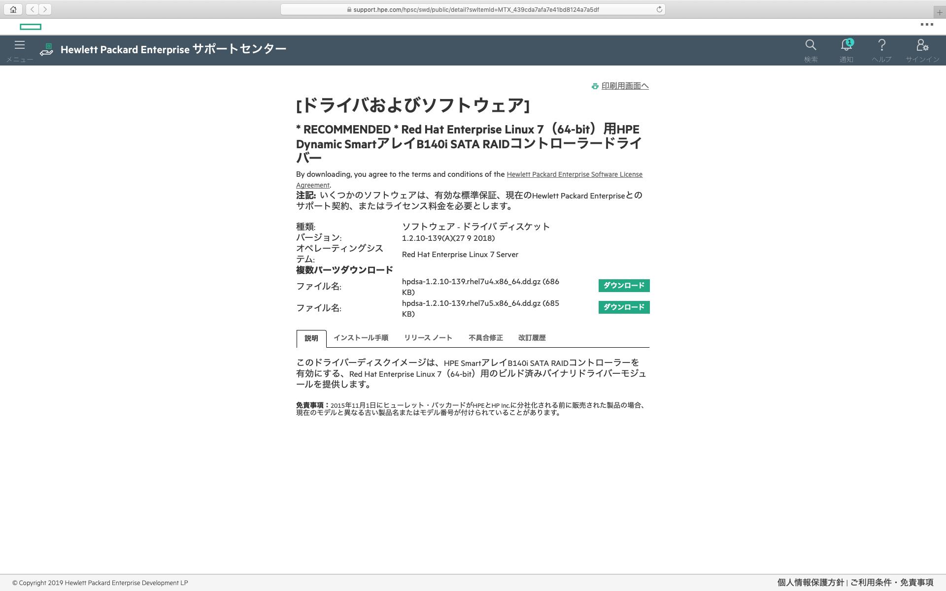 スクリーンショット 2019-05-21 9.34.04.png