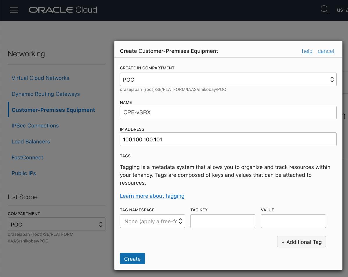 Juniper vSRXでOracle CloudへIPsec VPN接続してみてみた - Qiita