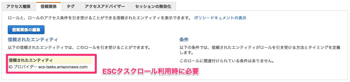 スクリーンショット_2019-03-15_10_40_50.png