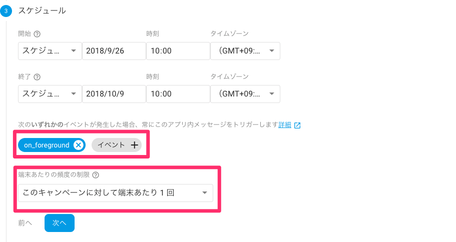 スクリーンショット_2018-09-26_10_41_06(2).png