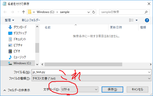 jp_test.png
