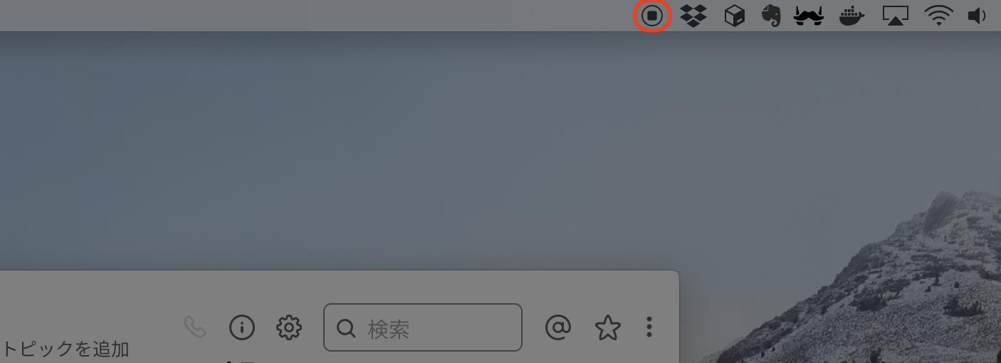 Stop recording from status menu