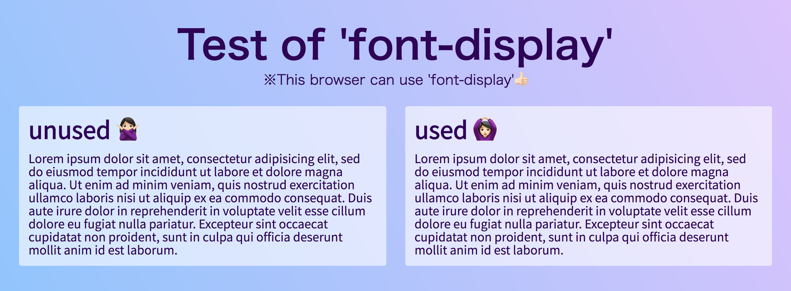 Test of 'font-display'