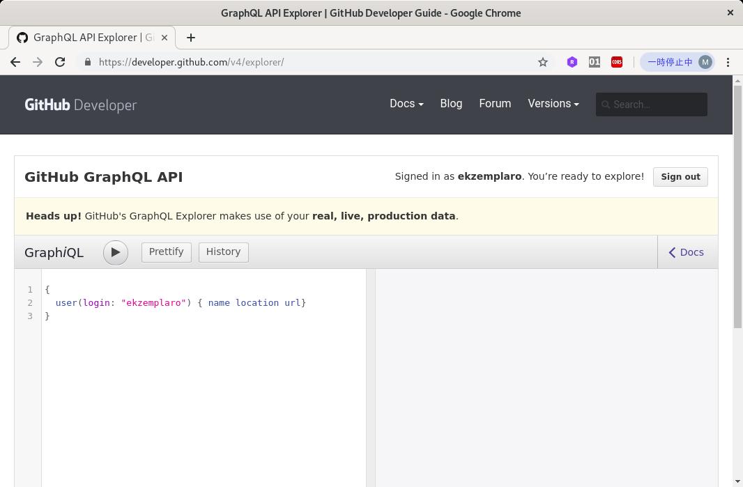GitHub GraphQL API Explorer の使い方 - Qiita