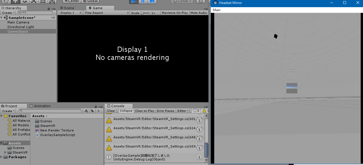 VRゲームにオーバーレイ表示したい人向けサンプル(OpenVR