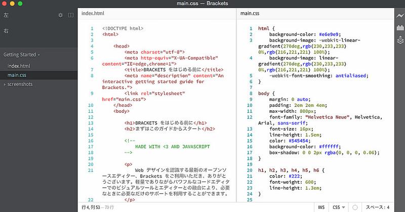 1411_03_89-VisualStudio.jpg