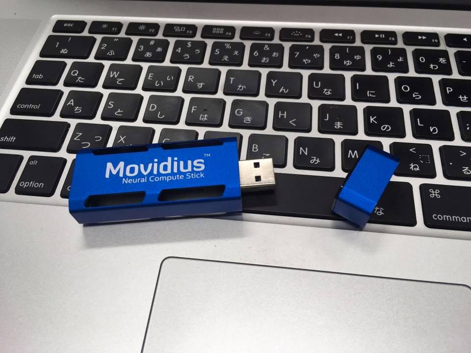 movidius.jpg