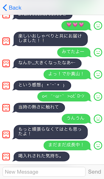 pictruby_chatbot2