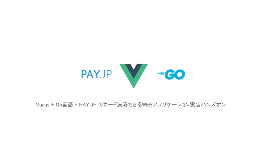 pay-cover.png