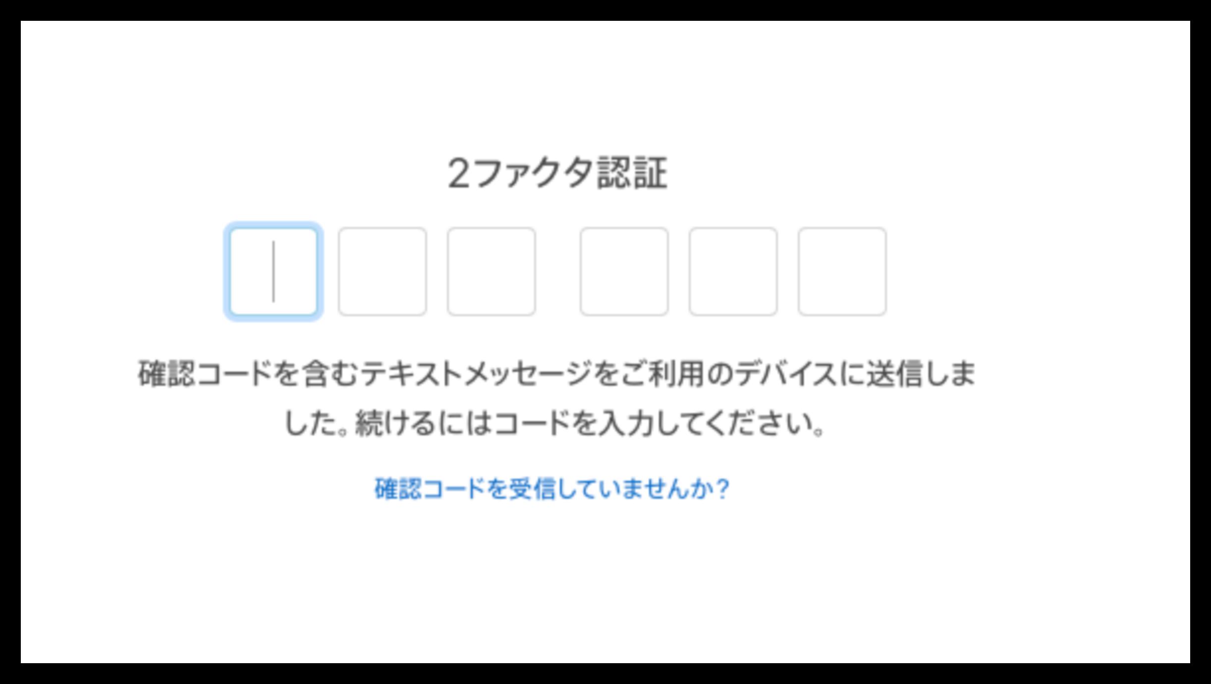 DropShadow ~ スクリーンショット 2019-02-28 15.35.31.png
