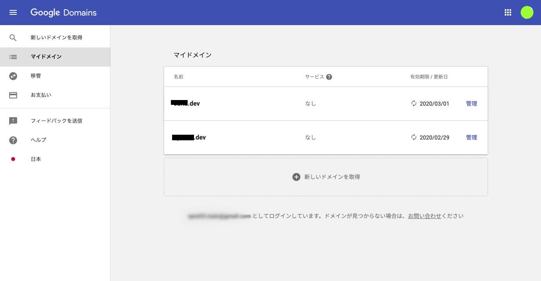 スクリーンショット 2019-04-09 0.09.16.png