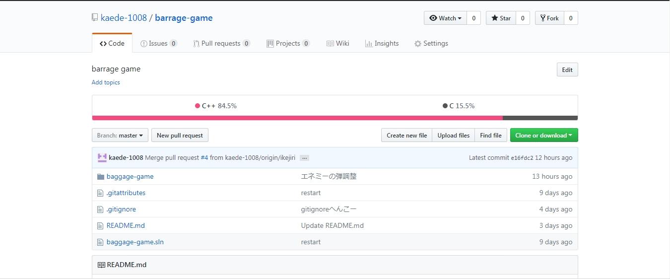 Baidu IME_2017-12-3_0-7-16.jpg