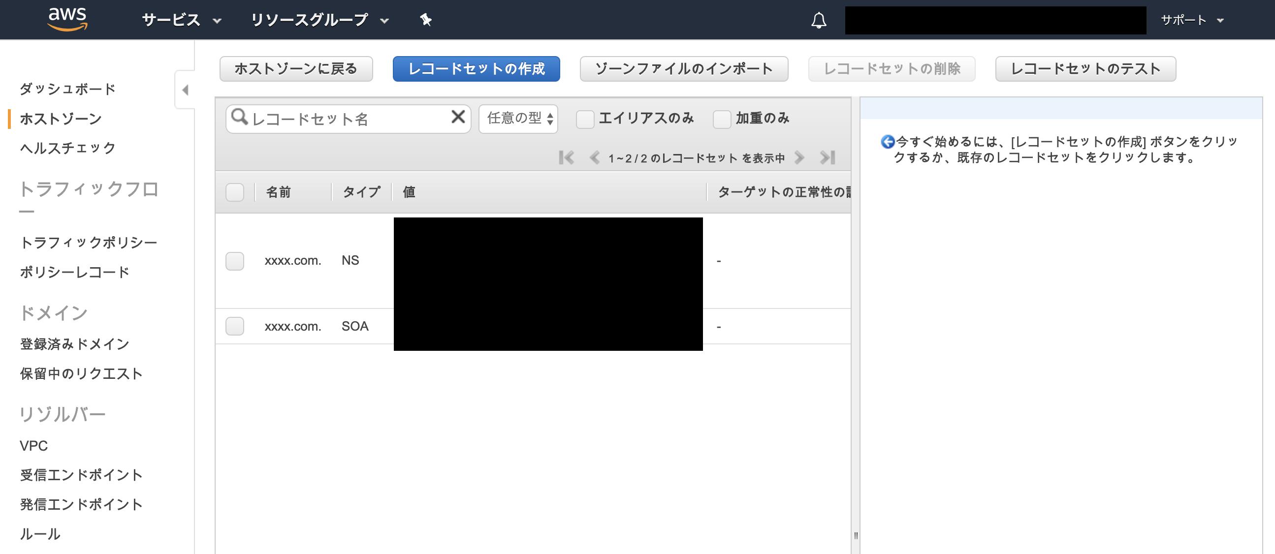 スクリーンショット 2019-06-15 16.44.59.png
