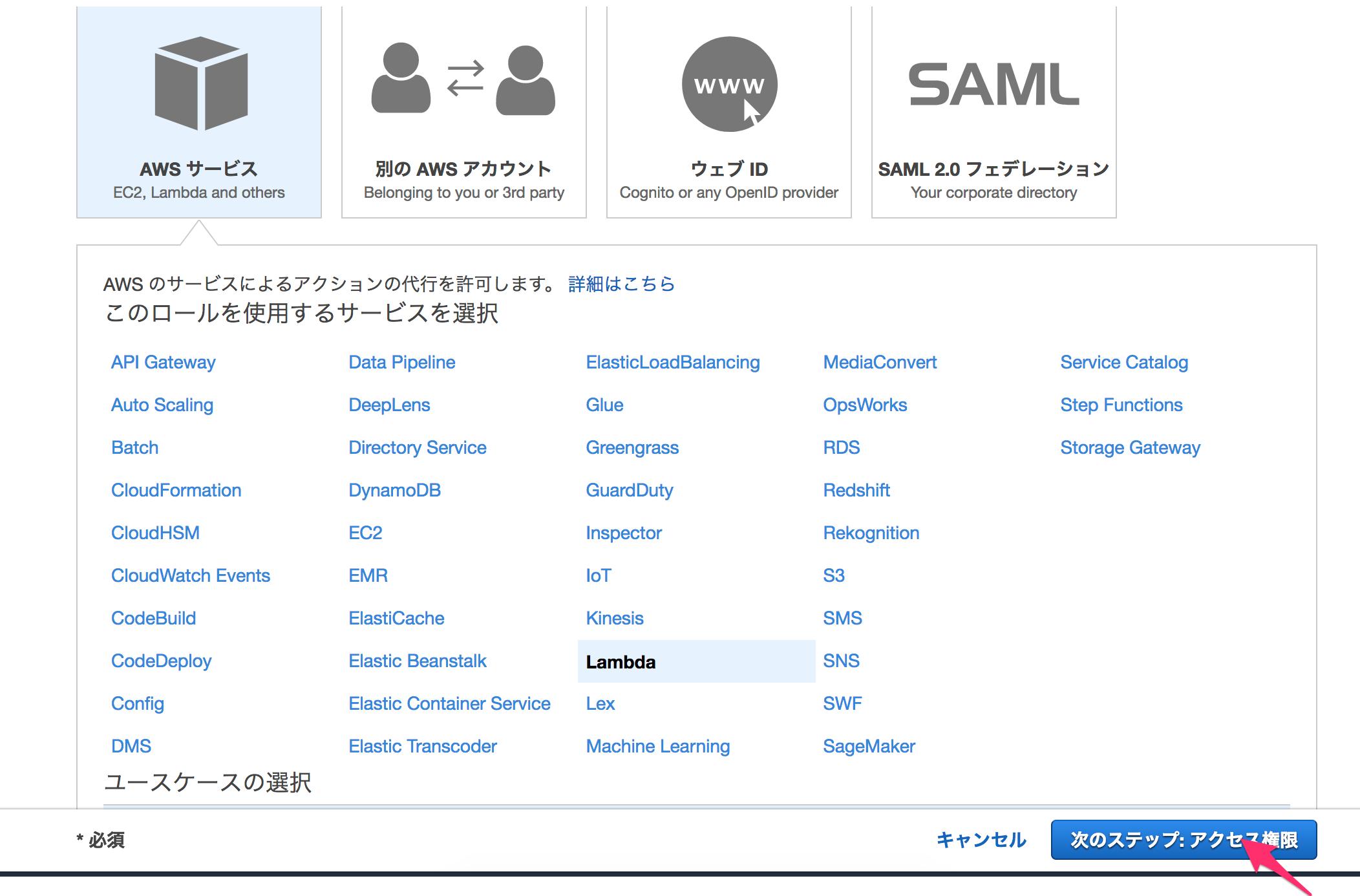 IAM_Management_Console_🔊.png