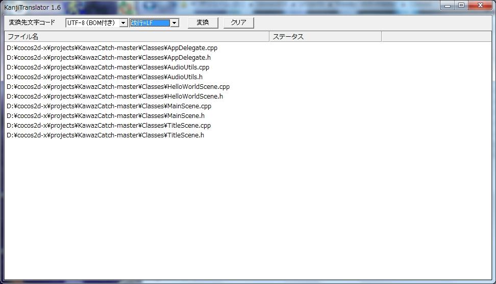 kanjiTranslator.jpg