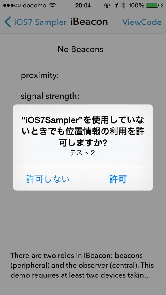 IMG_0435_1024.jpg