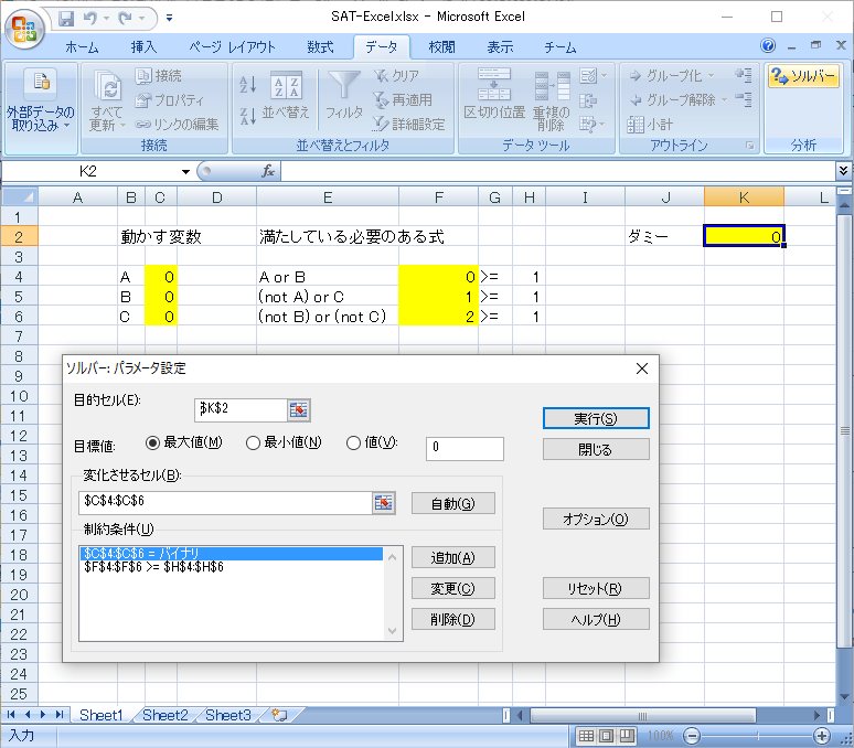 excel-screenshot.png