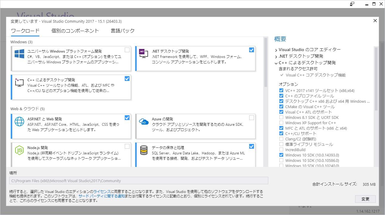 SDK Installer.jpg