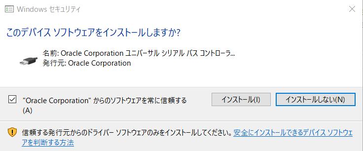 installer8.PNG