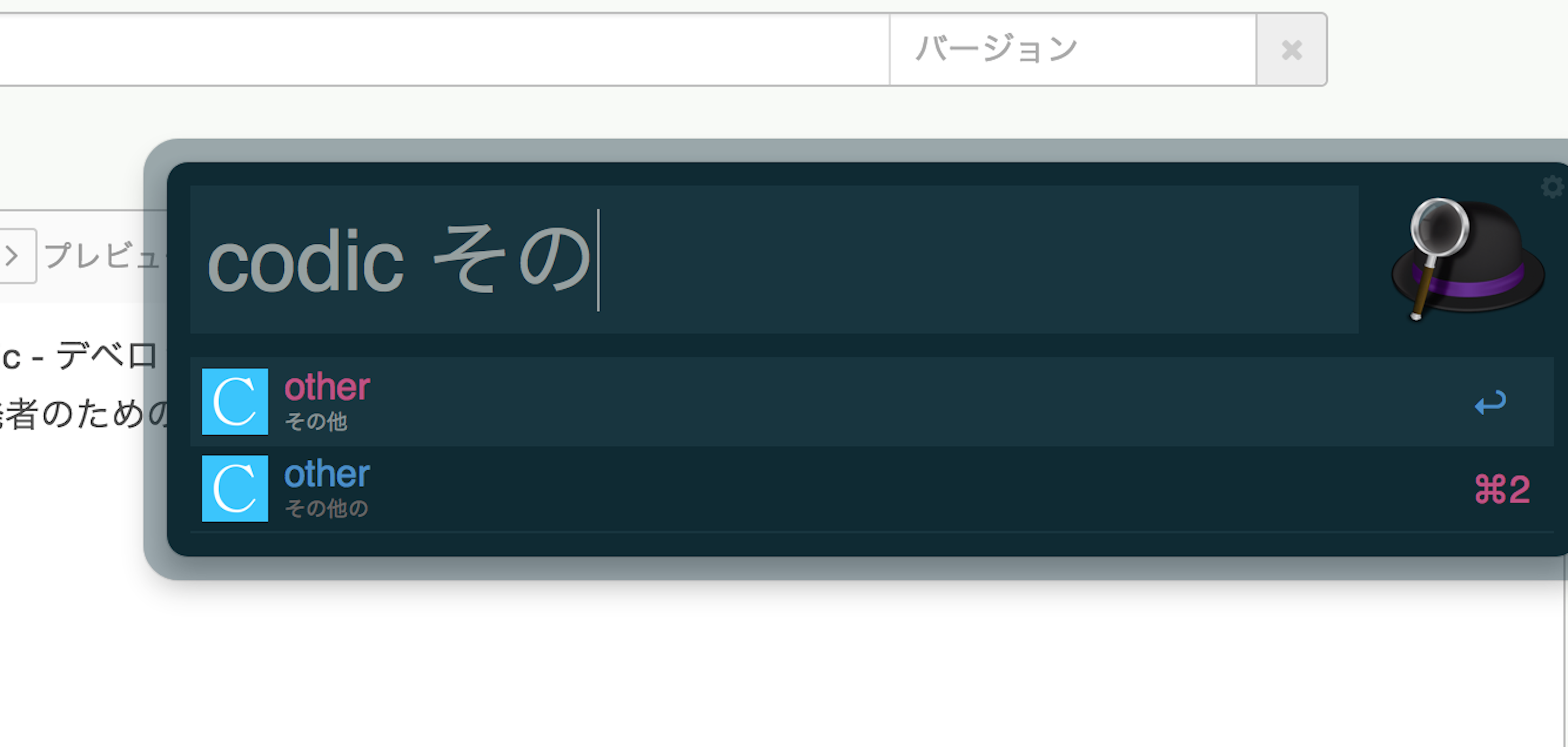 スクリーンショット 2014-12-18 18.57.38.png