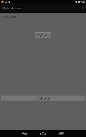 Screenshot_2015-01-03-07-57-27.png