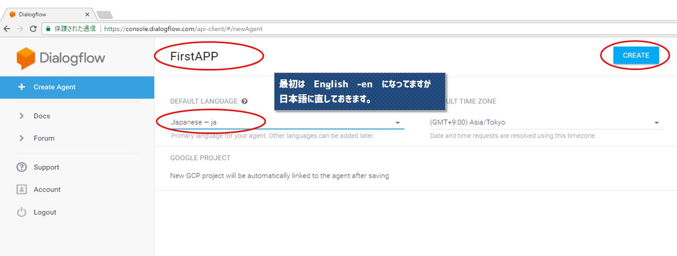 8_FirstAPP作成.png
