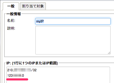 myIP_try5.png