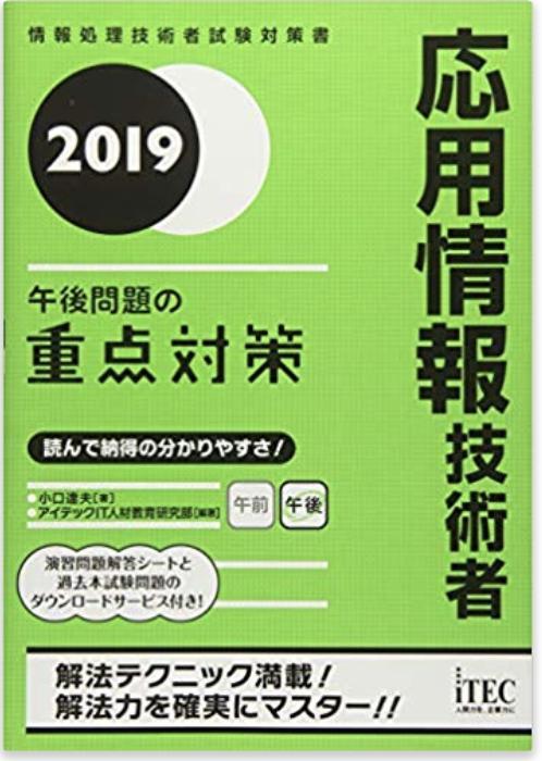 スクリーンショット 2019-03-17 16.54.46.png