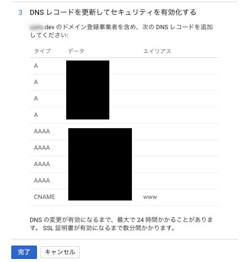 スクリーンショット 2019-04-09 0.04.32.png