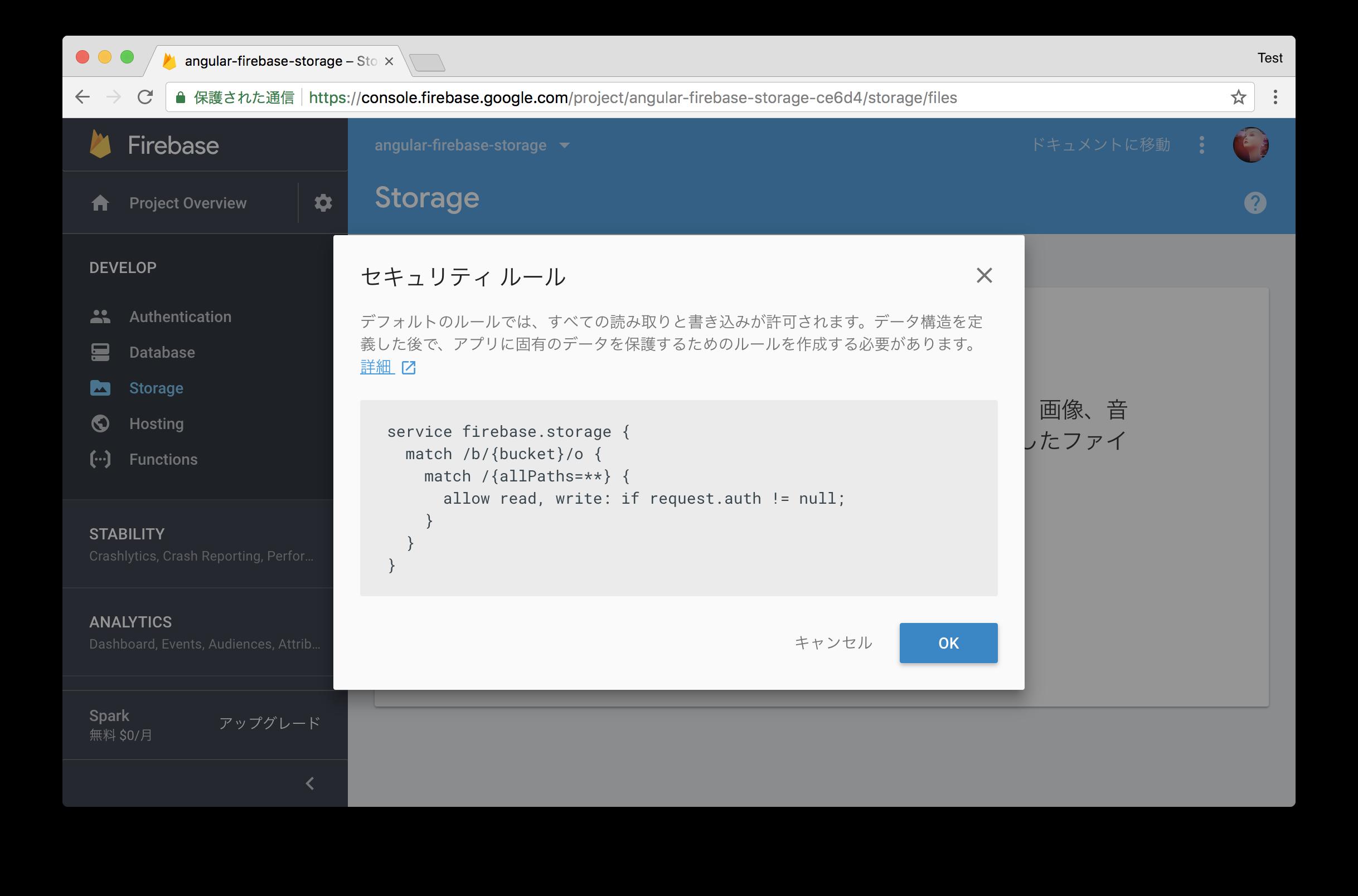 storage_02.png