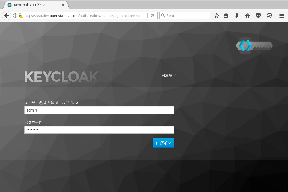 Keycloakログイン_def.png