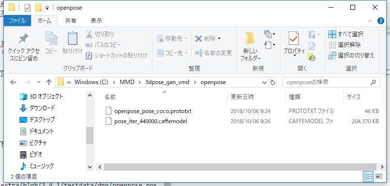 capture001466.jpg