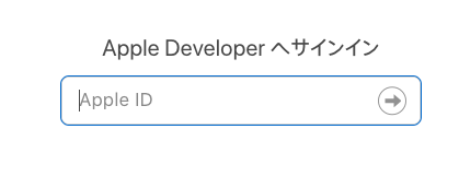HomebrewでdoctorしたらWarning: Xcode alone is not sufficient