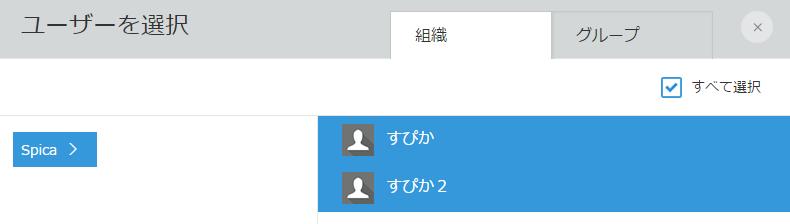 ss_plugin_config4_2.png