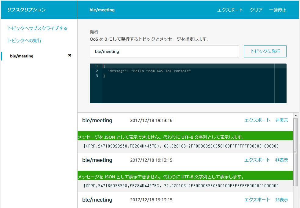 AWS_IoT9.1.png