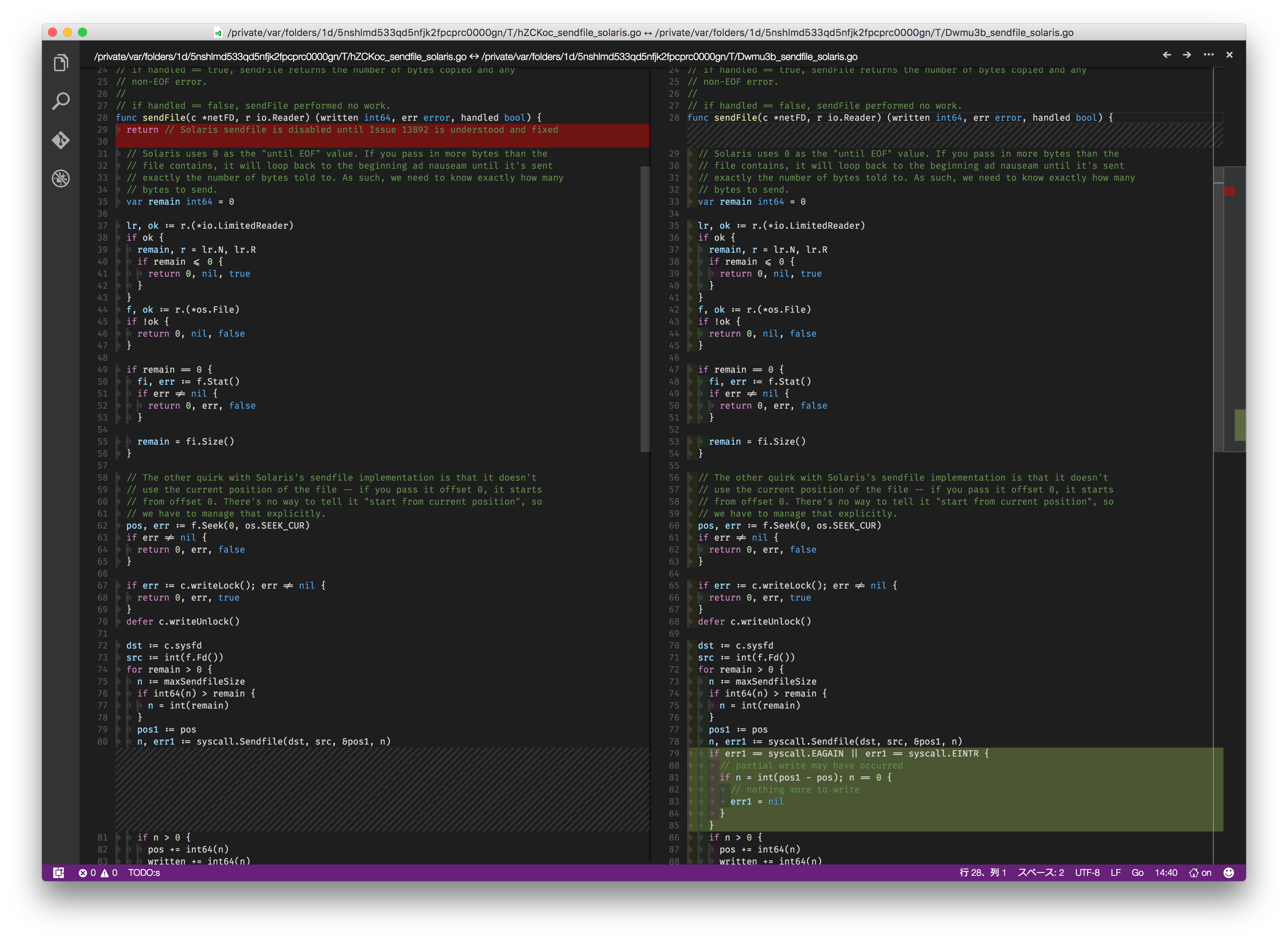 外部エディタ/Diff ツール(差分表示ツール)としての Visual