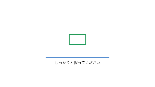 Screenshot_20170117-230141.png
