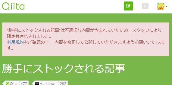 SnapCrab_NoName_2015-7-7_18-35-2_No-00.png