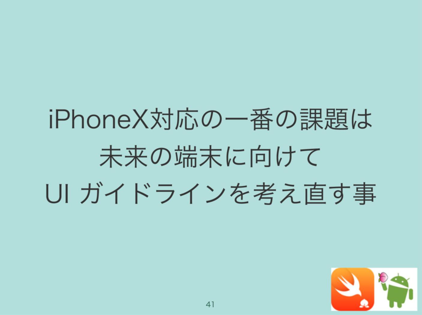 スクリーンショット 2017-09-20 23.59.56.png