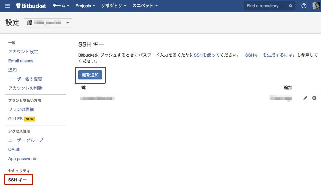 ssh config 書き方