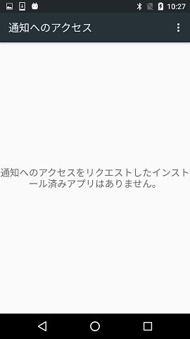 Screenshot_20180206-102749.png