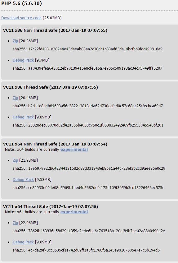 PHPのダウンロードとインストール - Windows環境  …