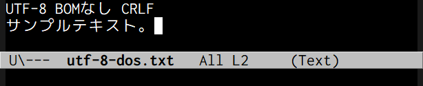 utf-8-dos.png